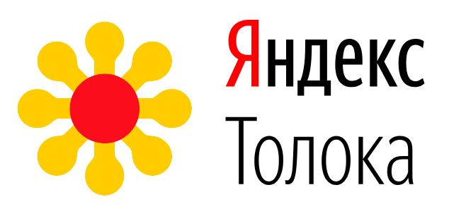 Логотип ЯндексТолока