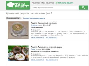 Фоторецепт, сайт для заработка на рецептах в интернете