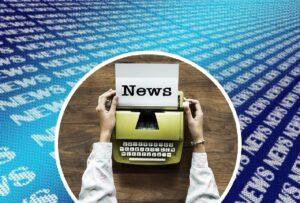 Написание новостей, как писать новости