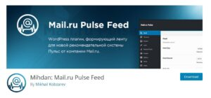 Mihdan Mail.ru Pulse Feed