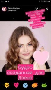 ЯндексДзен, истории