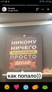 ЯндексДзен, истории, новый формат